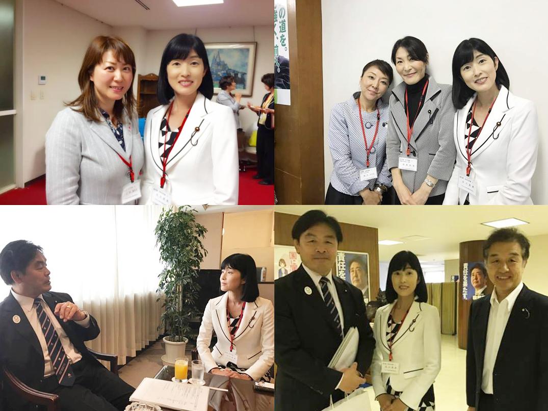 全国女性議員政策研究会 Part 2