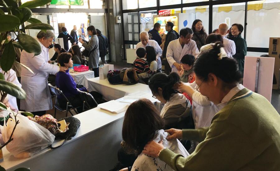 第11回 JA東京中央農業感謝まつり2017-区民ふれあいフェスタ